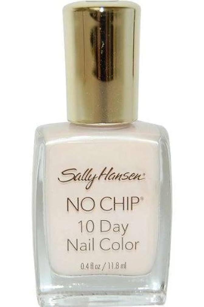 協力する卑しい検出SALLY HANSEN NO CHIP 10 DAY NAIL COLOR #4840-25 LASTING LILY