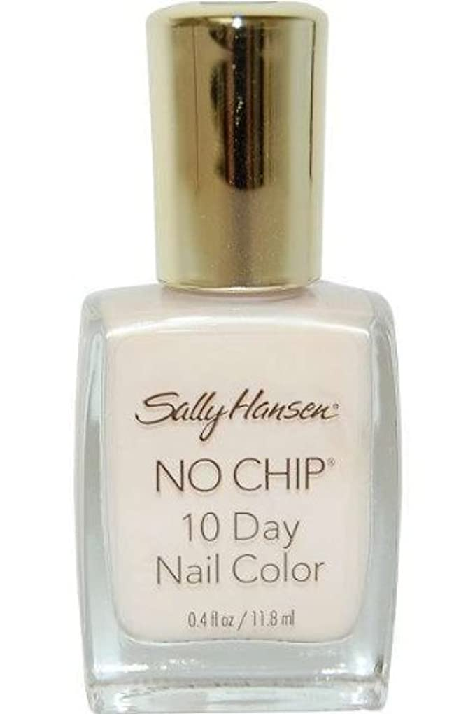 レジデンス開拓者つらいSALLY HANSEN NO CHIP 10 DAY NAIL COLOR #4840-25 LASTING LILY
