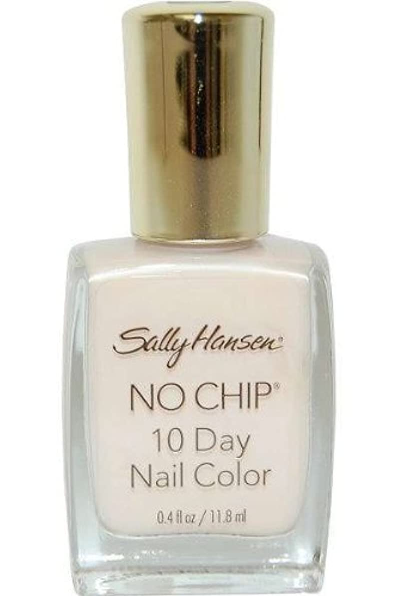 味わうバクテリア覗くSALLY HANSEN NO CHIP 10 DAY NAIL COLOR #4840-25 LASTING LILY