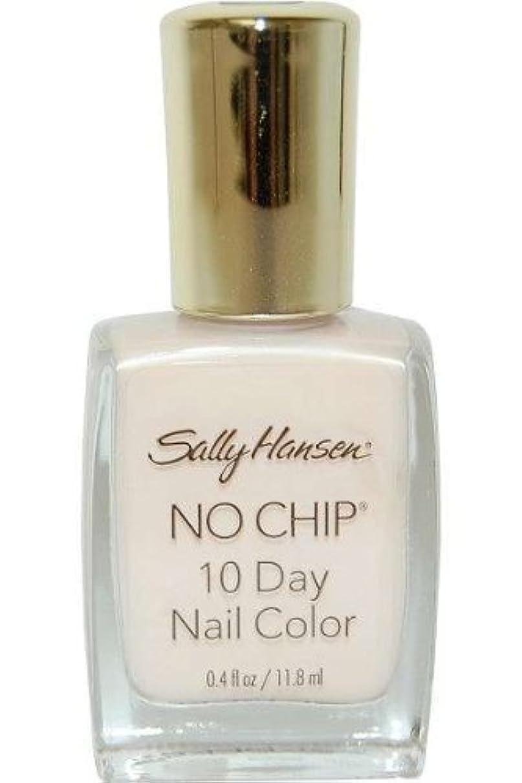 メンダシティグラフィック乗算SALLY HANSEN NO CHIP 10 DAY NAIL COLOR #4840-25 LASTING LILY