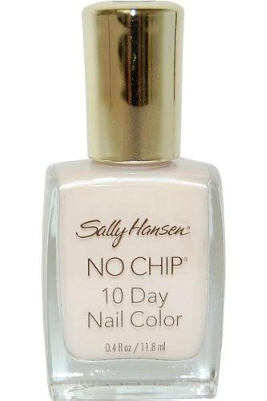 SALLY HANSEN NO CHIP 10 DAY NAIL COLOR #4840-25 LASTING LILY
