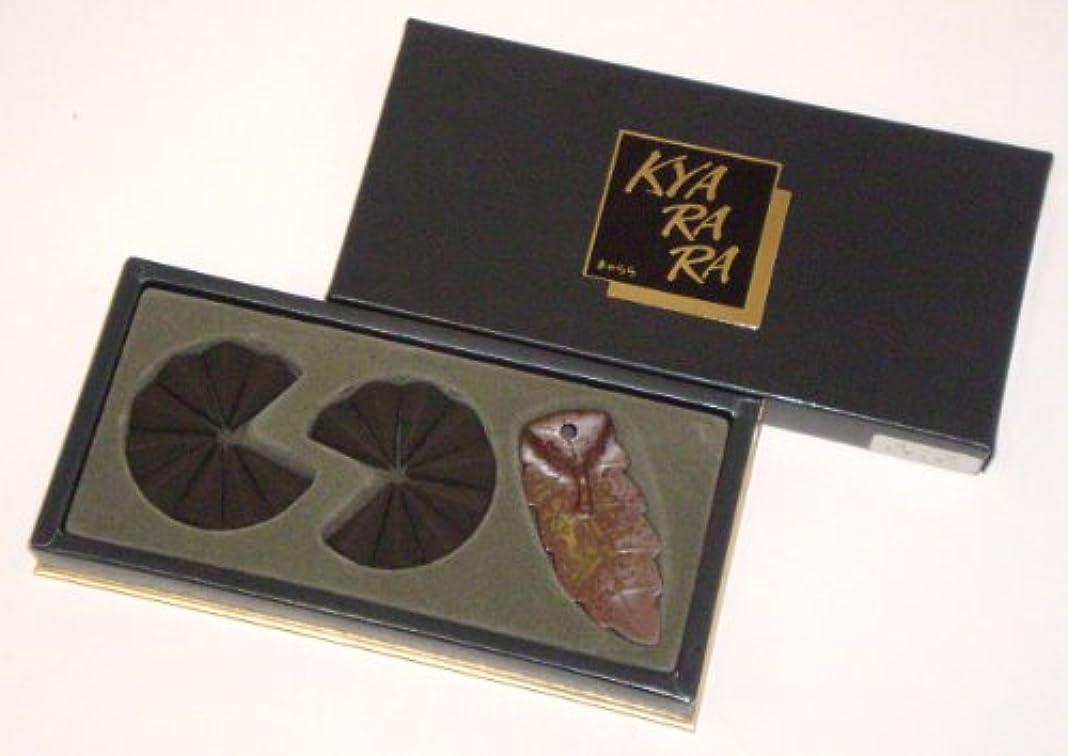 オートマトン礼儀バター玉初堂のお香 キャララ コーンレギュラーセット #5233