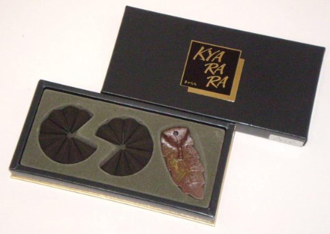 ばか帝国素晴らしい良い多くの玉初堂のお香 キャララ コーンレギュラーセット #5233