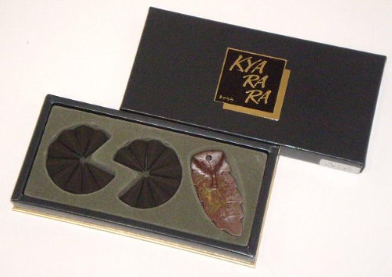 種をまく高い急性玉初堂のお香 キャララ コーンレギュラーセット #5233