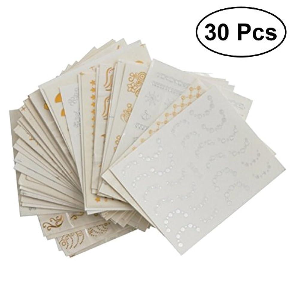 ゴージャス申し込む欺くROSENICE ネイルシール 30枚 ステッカー 金 銀 ネイルアート DIY 手芸 貼るだけでいい ランダムパターン