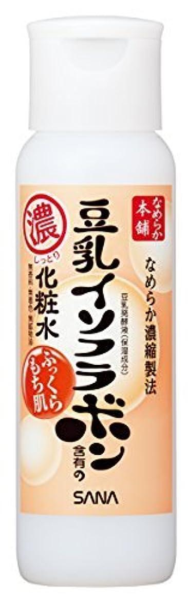 判読できない努力原始的なサナ なめらか本舗 しっとり化粧水NA × 3個セット