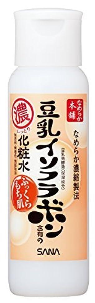 平均一口盆サナ なめらか本舗 しっとり化粧水NA × 3個セット