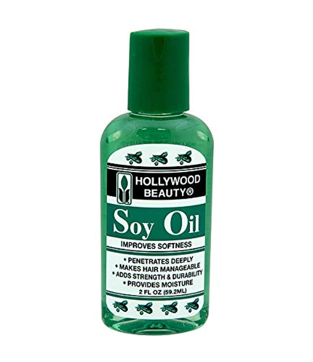 熱心なスマッシュリファインHollywood 美大豆油、2オンス 1パック