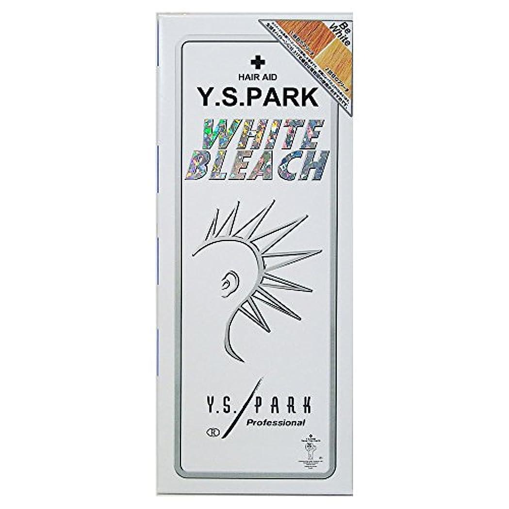 不適切な空いている質素なY.S.PARK ホワイトブリーチ ワイエスパーク
