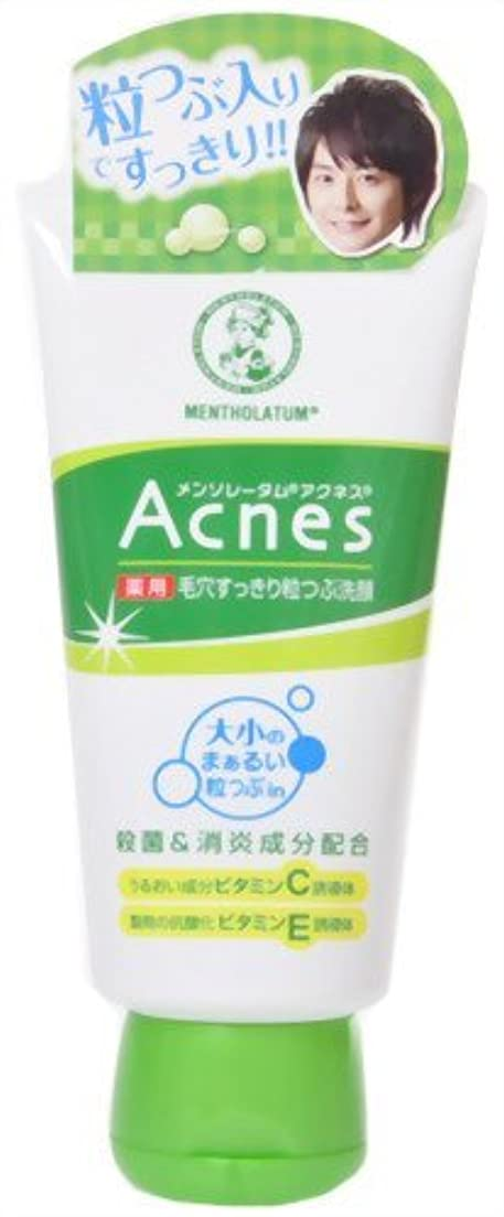 踊り子ノミネート効能Acnes(アクネス) 薬用毛穴すっきり粒つぶ洗顔 130g【医薬部外品】