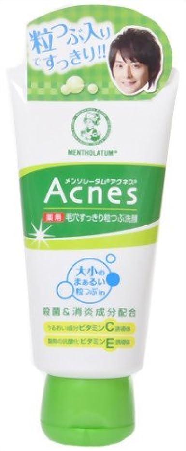 スポークスマン申請中飾り羽Acnes(アクネス) 薬用毛穴すっきり粒つぶ洗顔 130g【医薬部外品】