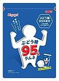 春日井製菓 ぶどう糖95%ラムネ 50g×6袋