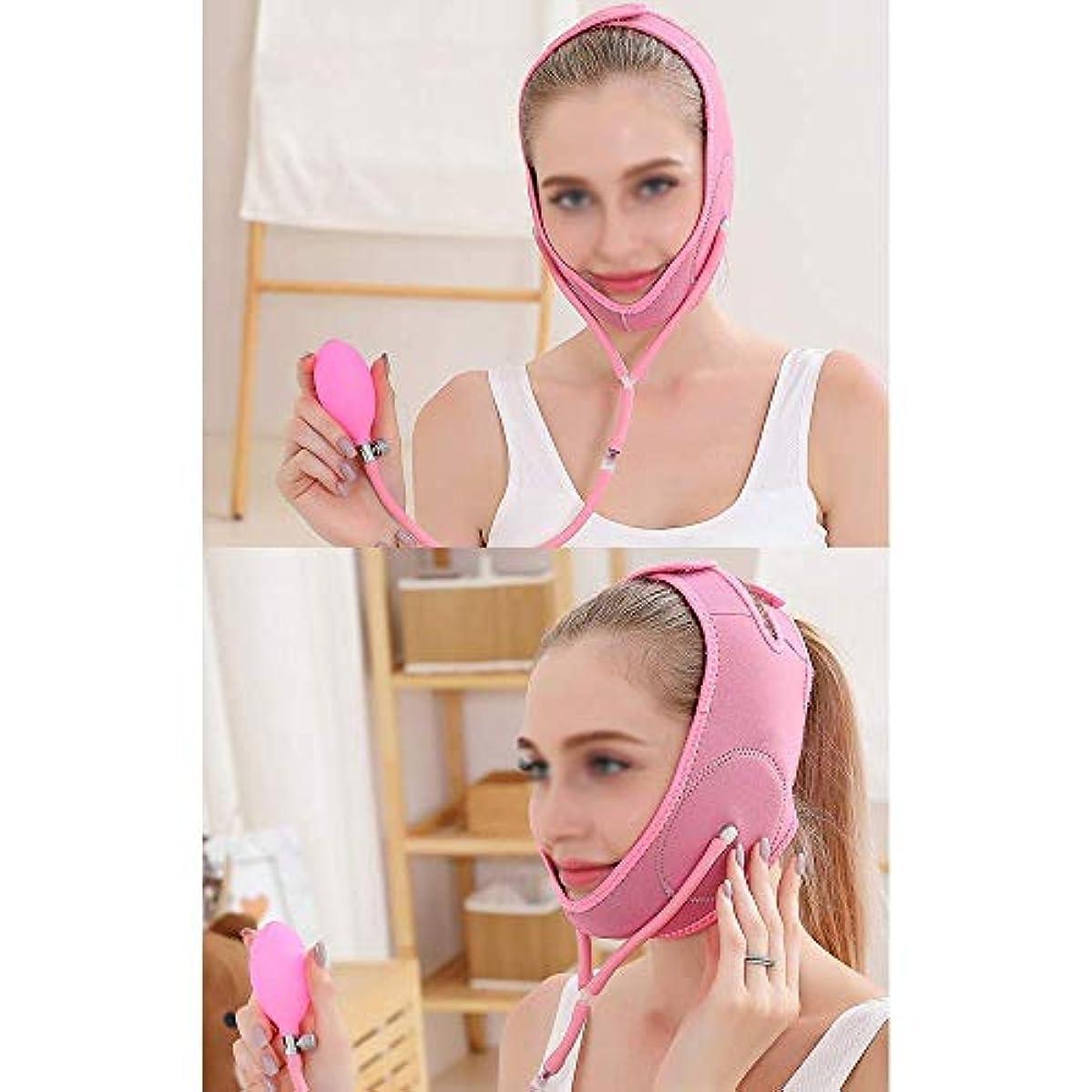 は二重あご、膨脹可能な顔の持ち上がる革紐、顔の持ち上がる包帯、減らされた二重あごの包帯(1つのサイズはすべてに合う)(色:ピンク)を効果的に改善する,ピンク