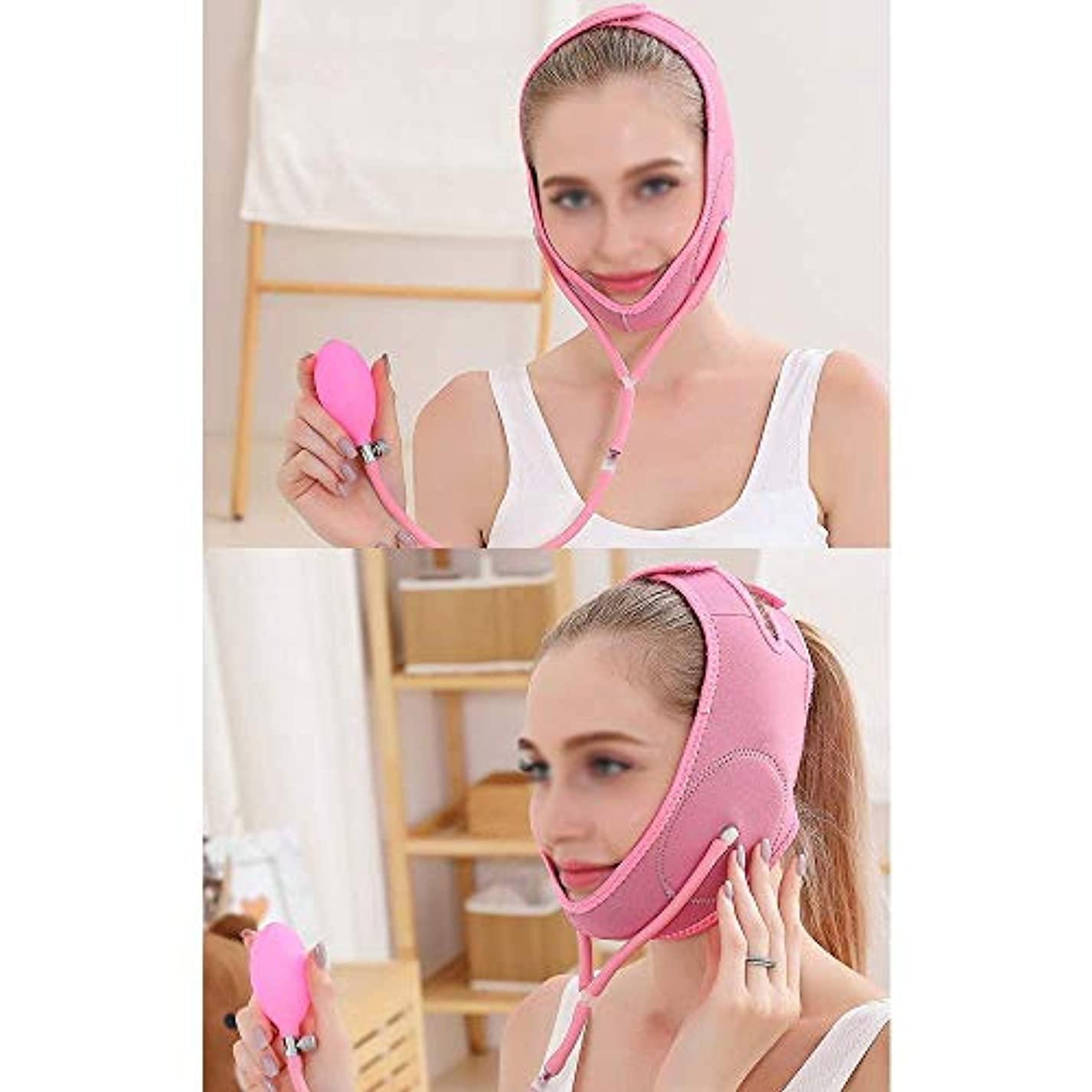 規模下品出しますは二重あご、膨脹可能な顔の持ち上がる革紐、顔の持ち上がる包帯、減らされた二重あごの包帯(1つのサイズはすべてに合う)(色:ピンク)を効果的に改善する,ピンク