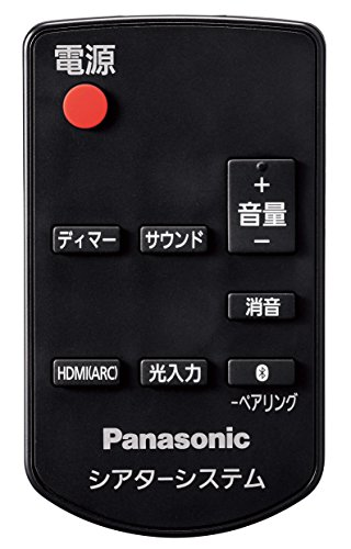 Panasonic(パナソニック)『シアターバー(SC-HTB200-K)』
