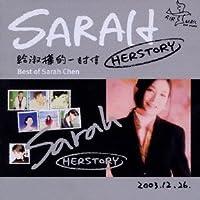 Best by Chen Sarah (2006-08-18)