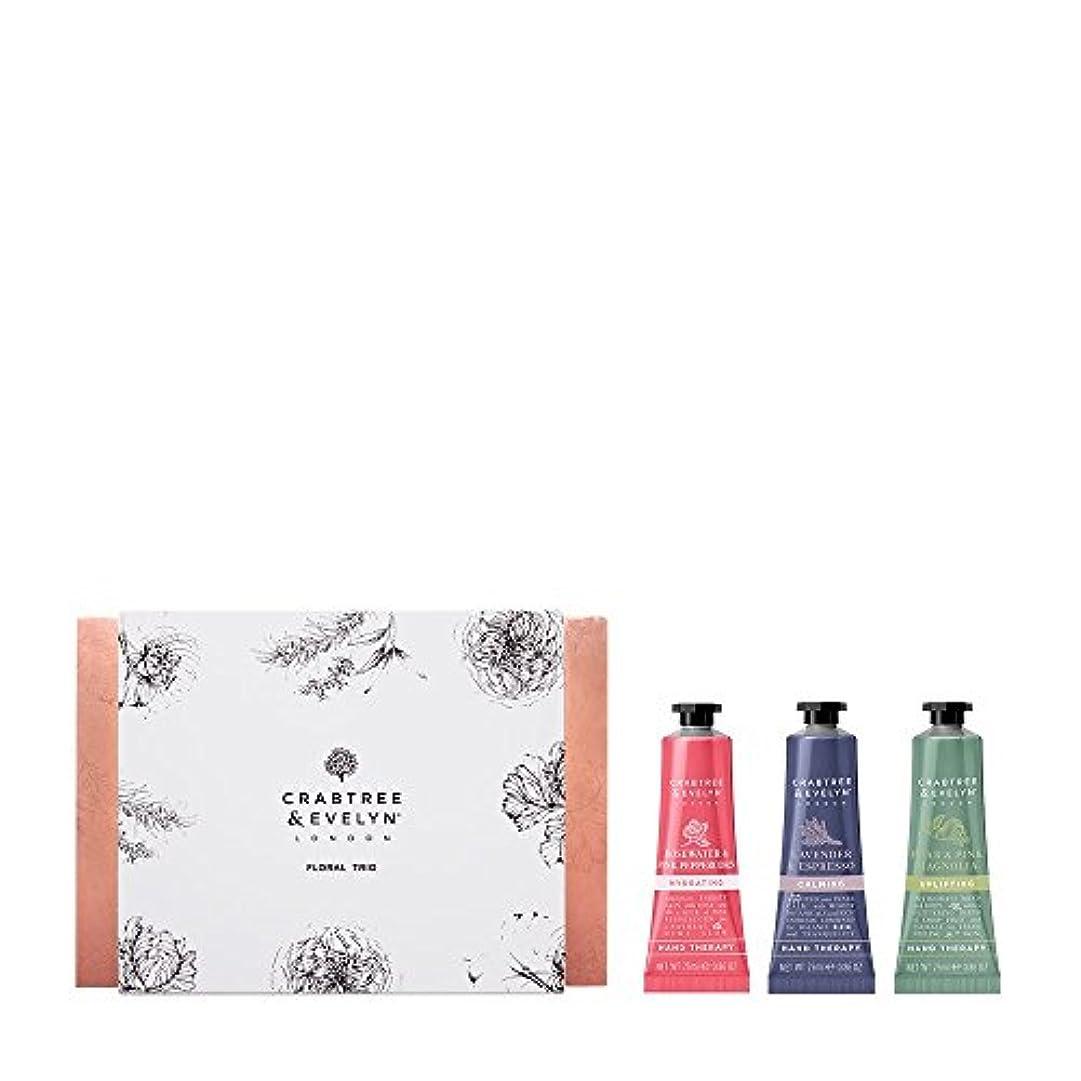 蛇行ビルマプランタークラブツリー&イヴリン Floral Hand Therapy Trio (1x Pear & Pink Magnolia, 1x Rosewater & Pink Peppercorn, 1x Lavender & Espresso...