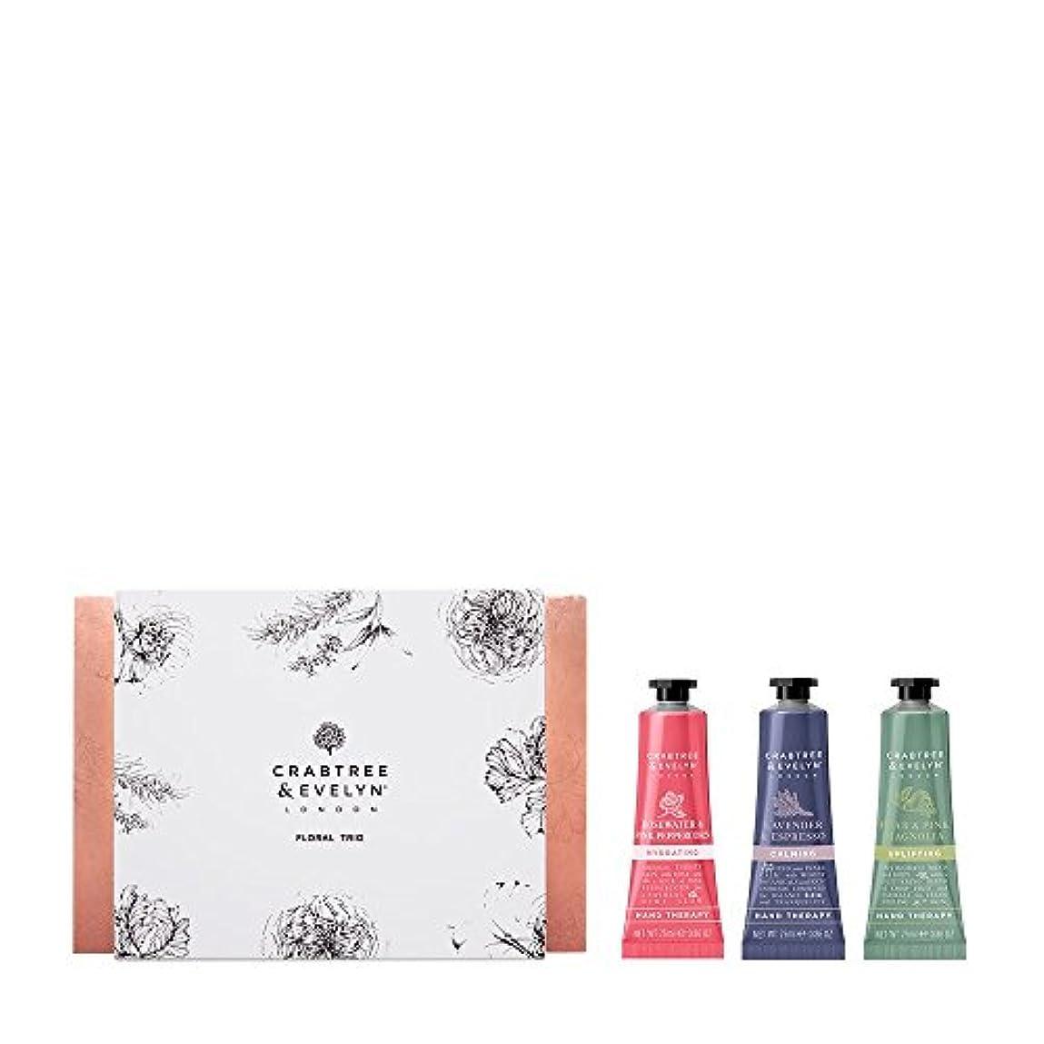 入学するメダル倍増クラブツリー&イヴリン Floral Hand Therapy Trio (1x Pear & Pink Magnolia, 1x Rosewater & Pink Peppercorn, 1x Lavender & Espresso...