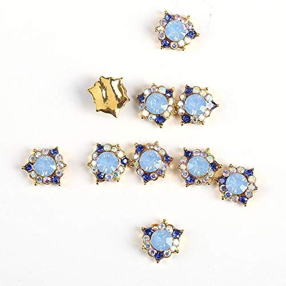 はさみかろうじて誕生10個入り/ロットネイルアート3Dアクセサリーメタルラウンドグリッターラインストーンモザイクスカイブルーダイヤモンドチャーム爪の装飾