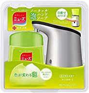 Muse No Touch Foam Hand Soap Main Unit + Refill 8.5 fl oz (250 ml) for the Kitchen (Approx 250 Uses) Automatic