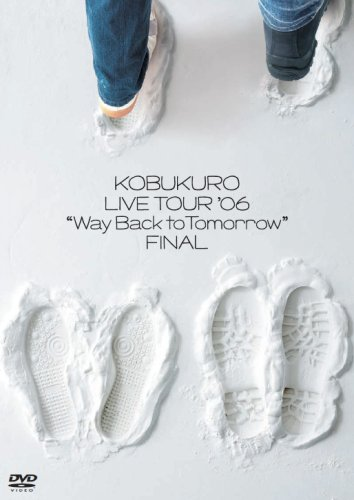 "コブクロ LIVE TOUR `06 ""Way Back to Tomorrow"" FINAL [DVD]"