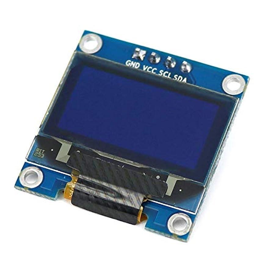 訪問スプリットまどろみのある0.96インチArduinoディスプレイ用ラズベリーPI 51 Msp420 Stim32 SCR-イエローブルー/ブルー/ホワイトI2c IICシリアルOled LCD LEDモジュール128X64-ホワイト
