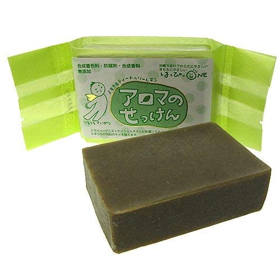 使役くすぐったい石膏アロマのせっけん よもぎ 5個セット