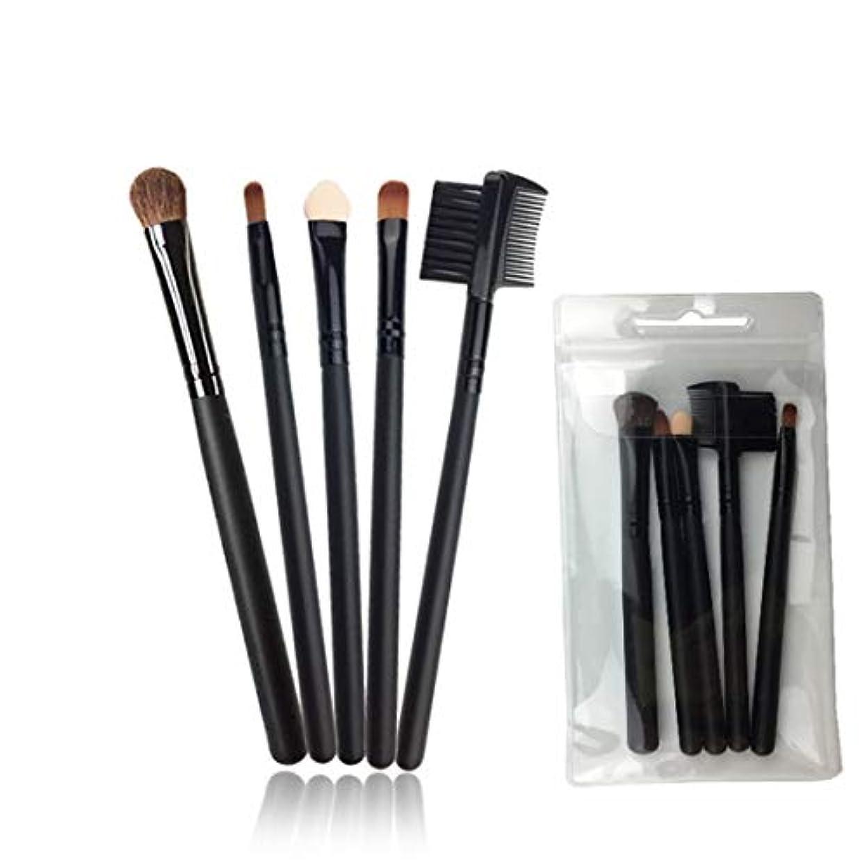 グレードコーヒー消化Makeup brushes 黒、旅行ポータブルミニスカートアイメイクメイクツールメイクブラシセット用5メイクブラシ suits (Color : Black)