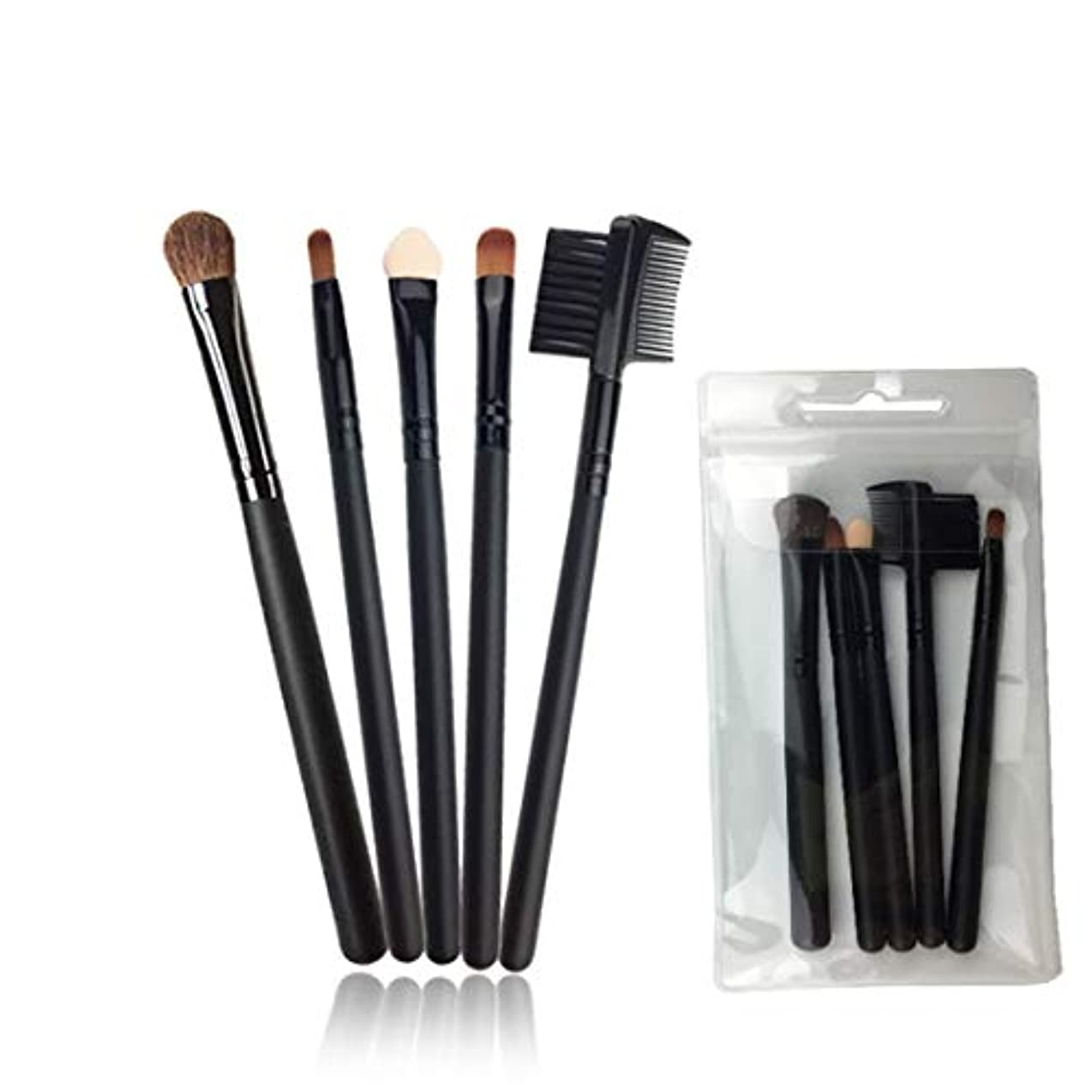 Makeup brushes 黒、旅行ポータブルミニスカートアイメイクメイクツールメイクブラシセット用5メイクブラシ suits (Color : Black)