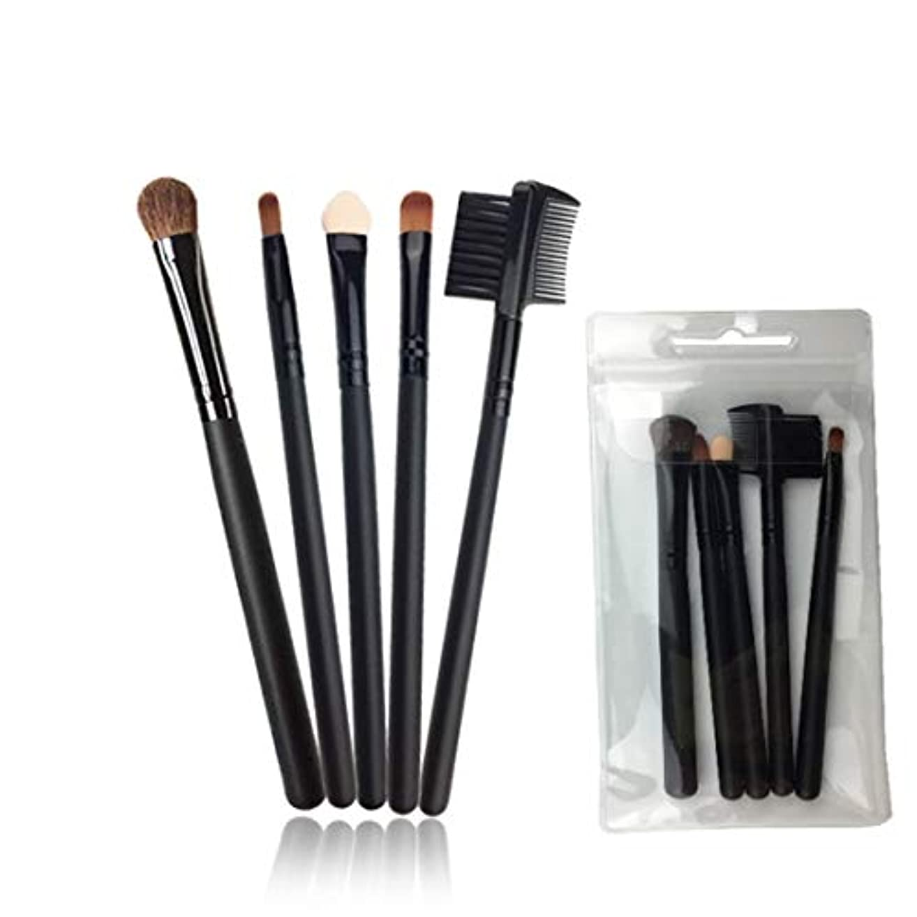 Makeup brushes 黒、旅行ポータブルミニスカートアイメイクメイクツールメイクブラシセット用5メイクブラシ suits (Color : Black)