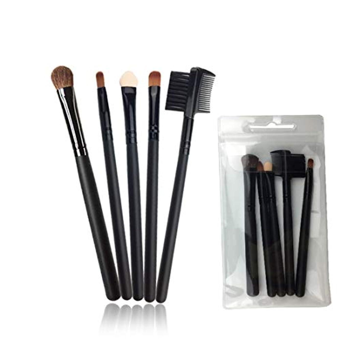 反抗心理学Makeup brushes 黒、旅行ポータブルミニスカートアイメイクメイクツールメイクブラシセット用5メイクブラシ suits (Color : Black)