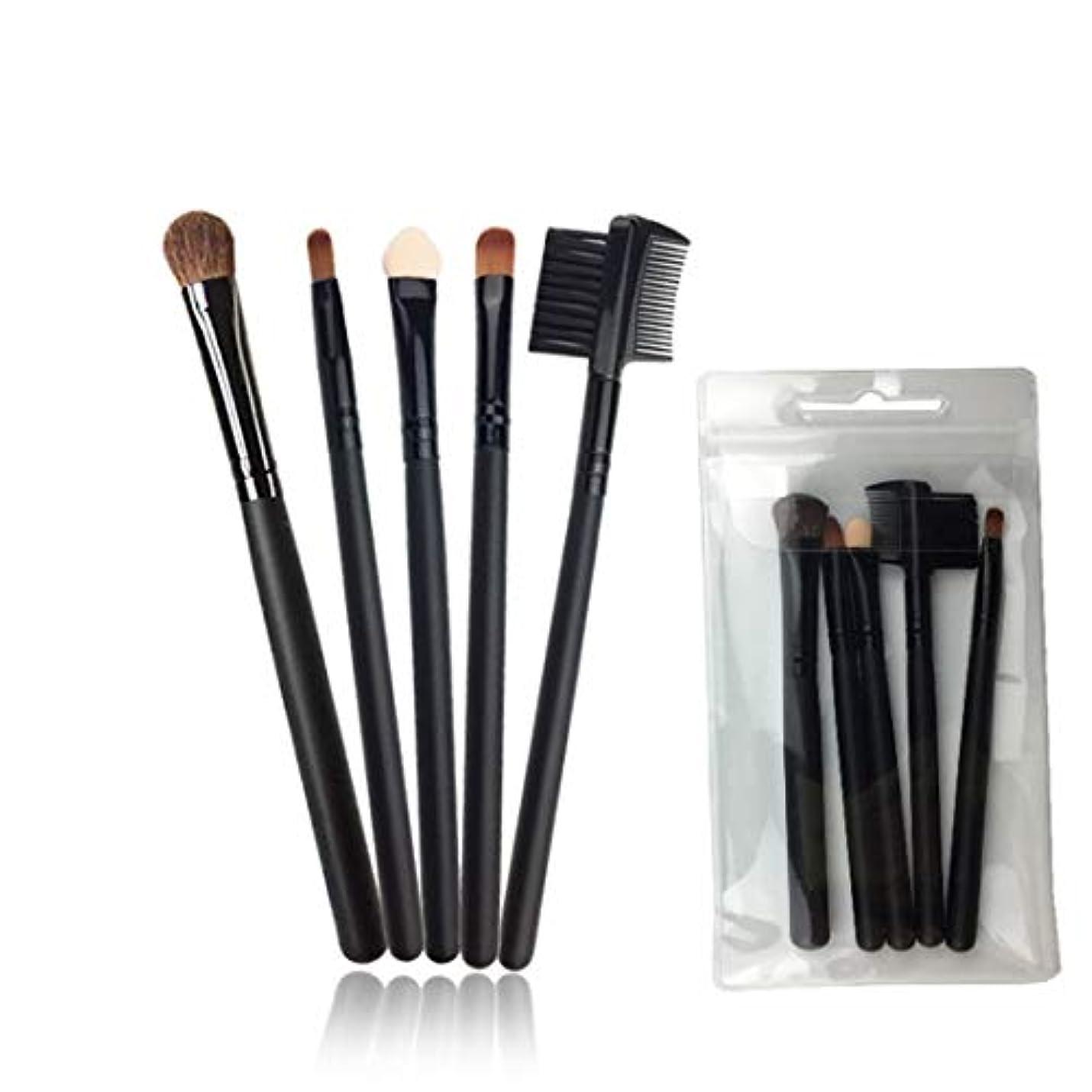 図三角形筋Makeup brushes 黒、旅行ポータブルミニスカートアイメイクメイクツールメイクブラシセット用5メイクブラシ suits (Color : Black)
