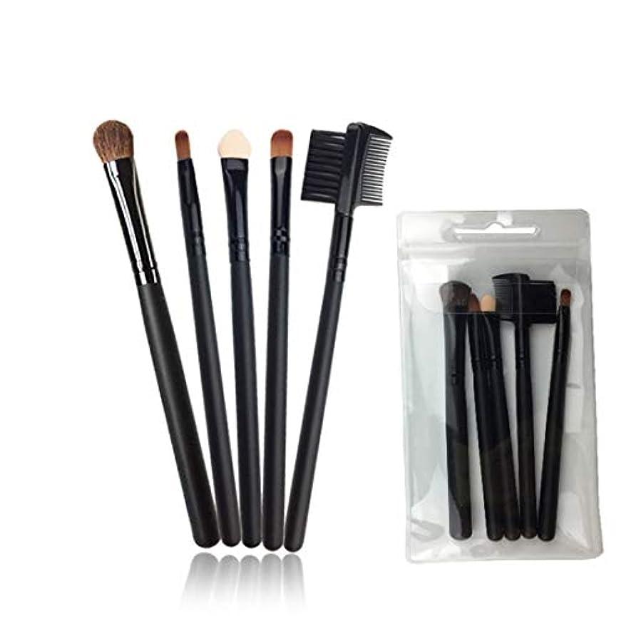 形状アグネスグレイアマゾンジャングルMakeup brushes 黒、旅行ポータブルミニスカートアイメイクメイクツールメイクブラシセット用5メイクブラシ suits (Color : Black)
