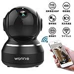 WONNIE ネットワークカメラ 200万画素1080p ペットカメラ 監視防犯カメラ 動体検知 警報通知 暗視機能 録画機能 双方向音声 スマホ wifi 見守り メーカー1年保証 犬/猫/お子様/介護