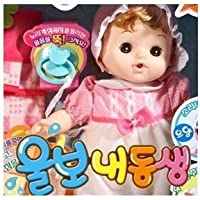 MIMI WORLD ddol ddoly Crying my baby sister, Korean Toy, Children Kids Educational Toys Pretend Role Play Toy,Korean Animation,For a Christmas gift