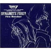 OVAマクロスダイナマイト7 DYNAMITE FIRE !!
