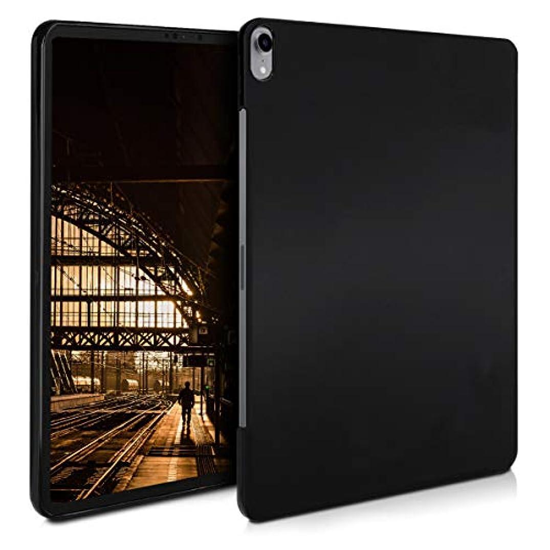 アサー論理的にデータkwmobile Apple iPad Pro 11