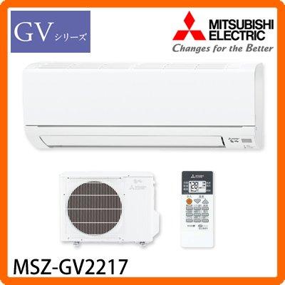 霧ヶ峰 MSZ-GV2217(W) ピュアホワイト(2.2k...