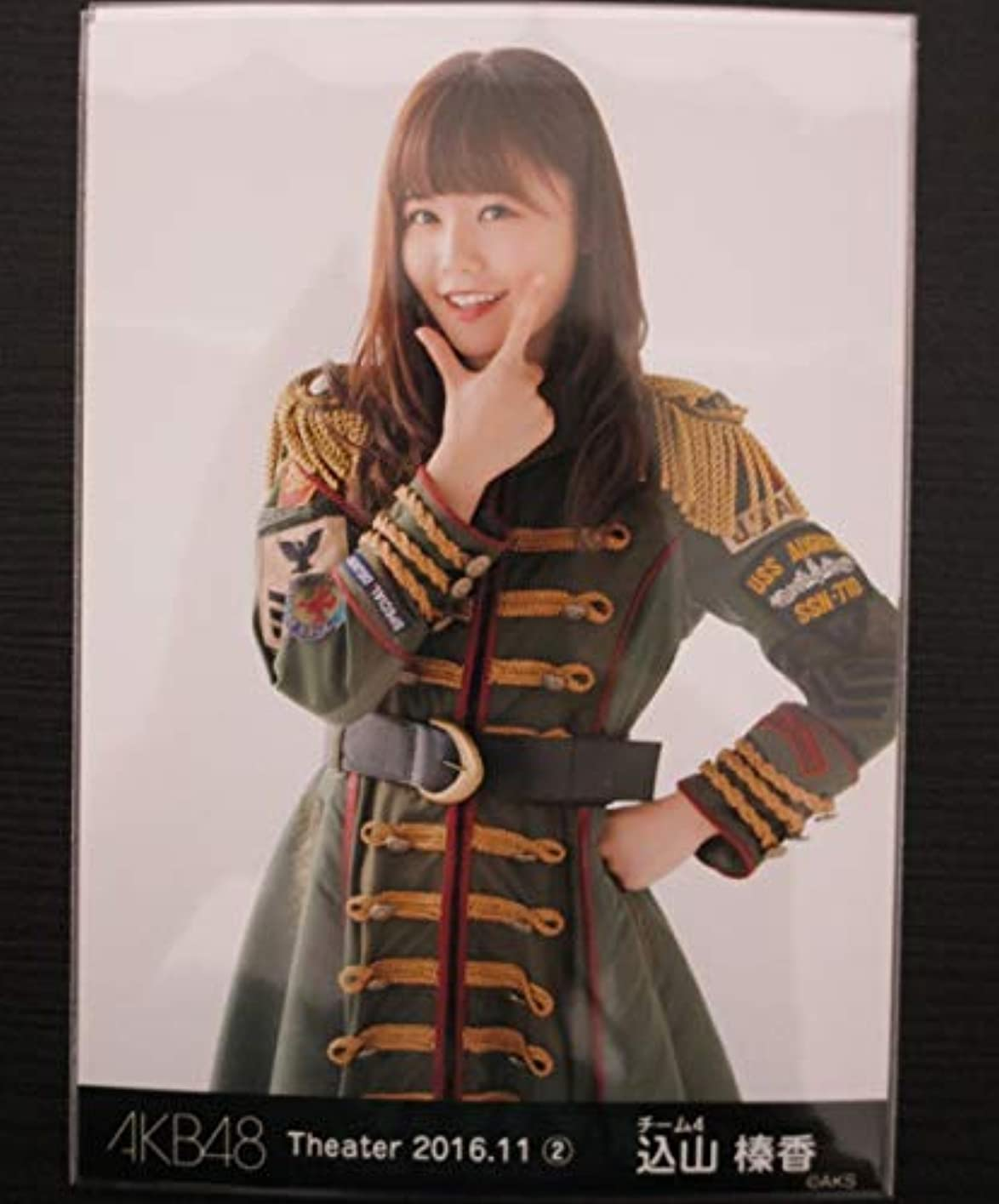 六分儀鋭く気配りのあるAKB48 山榛香 Theater 2016.11 ② チュウ