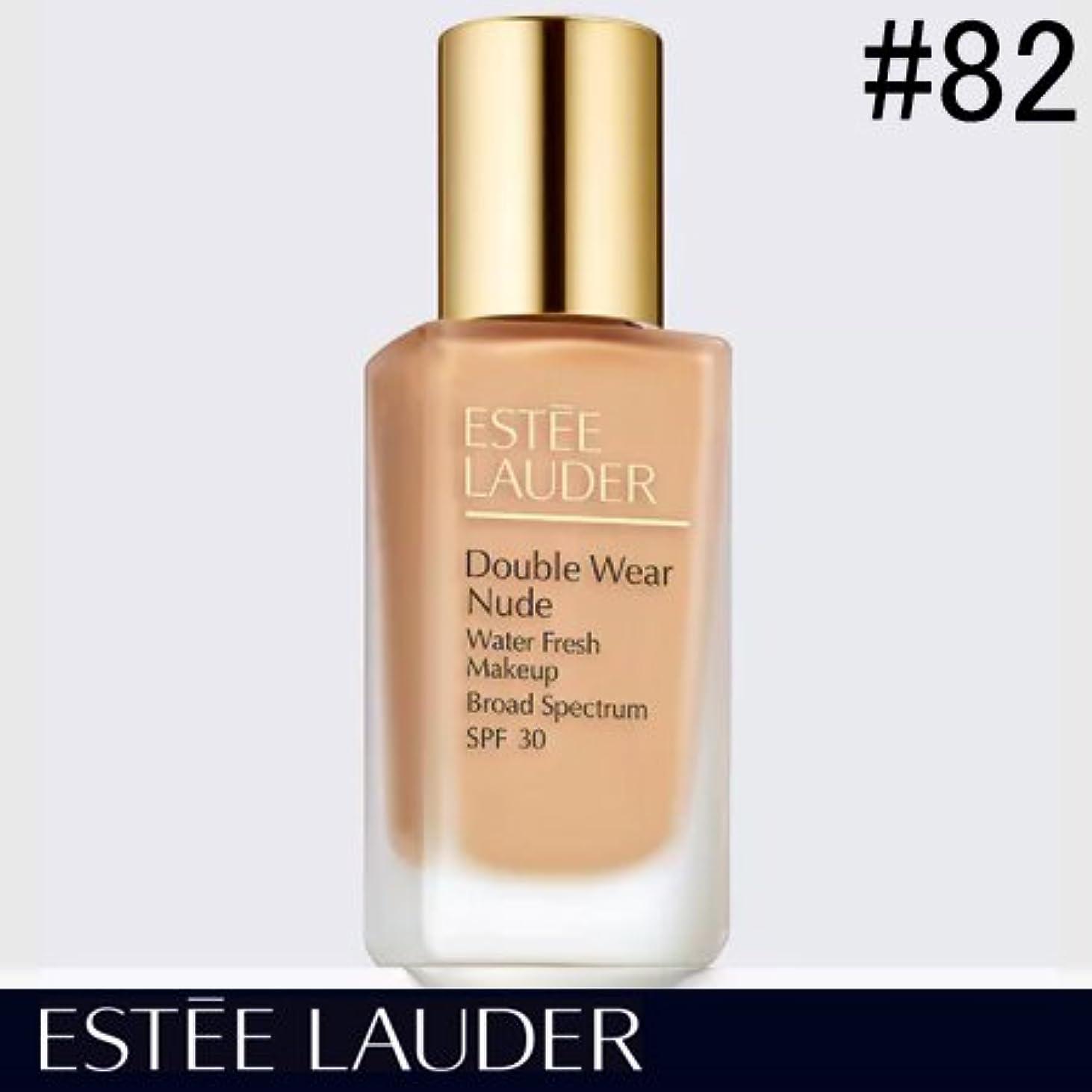 胚芽普遍的な同一のエスティローダー ダブル ウェア ヌード ウォーター フレッシュ メークアップ #82 ウォームバニラ -ESTEE LAUDER-