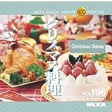 MIXA IMAGE LIBRARY Vol.196 クリスマス料理