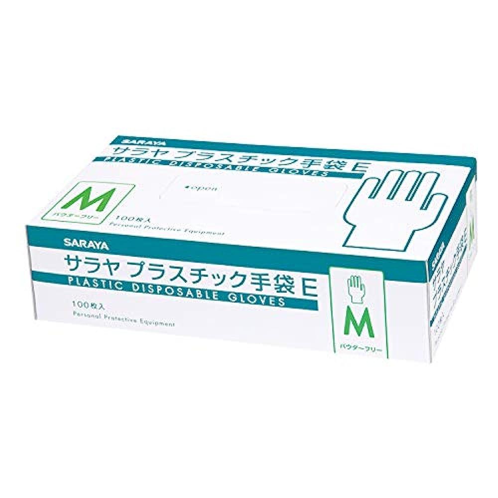 損傷スナック実施するサラヤ 使い捨て手袋 プラスチック手袋E 粉なし Mサイズ 100枚入