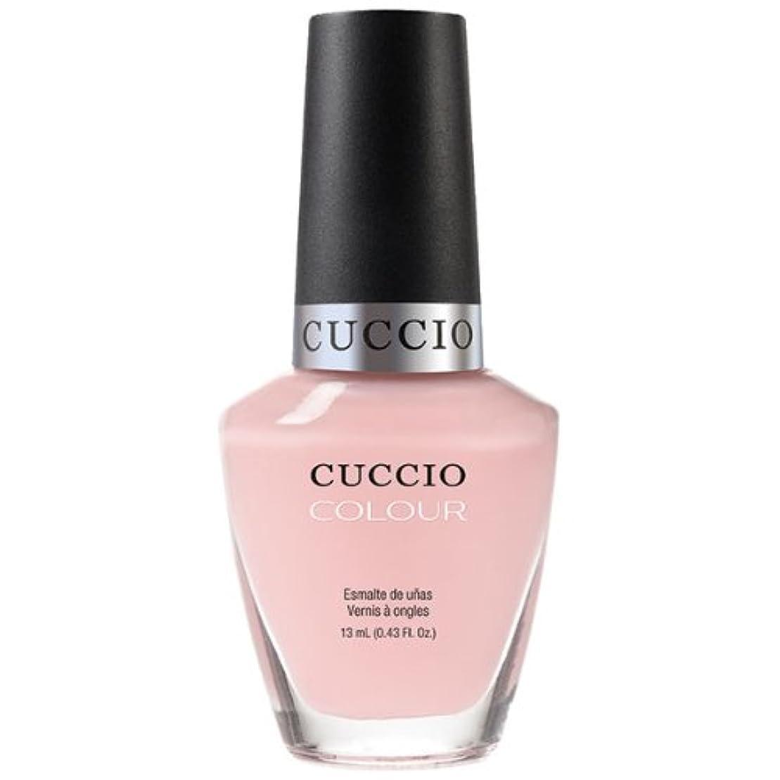 ホバー整理する夫婦Cuccio Colour Gloss Lacquer - Texas Rose - 0.43oz/13ml
