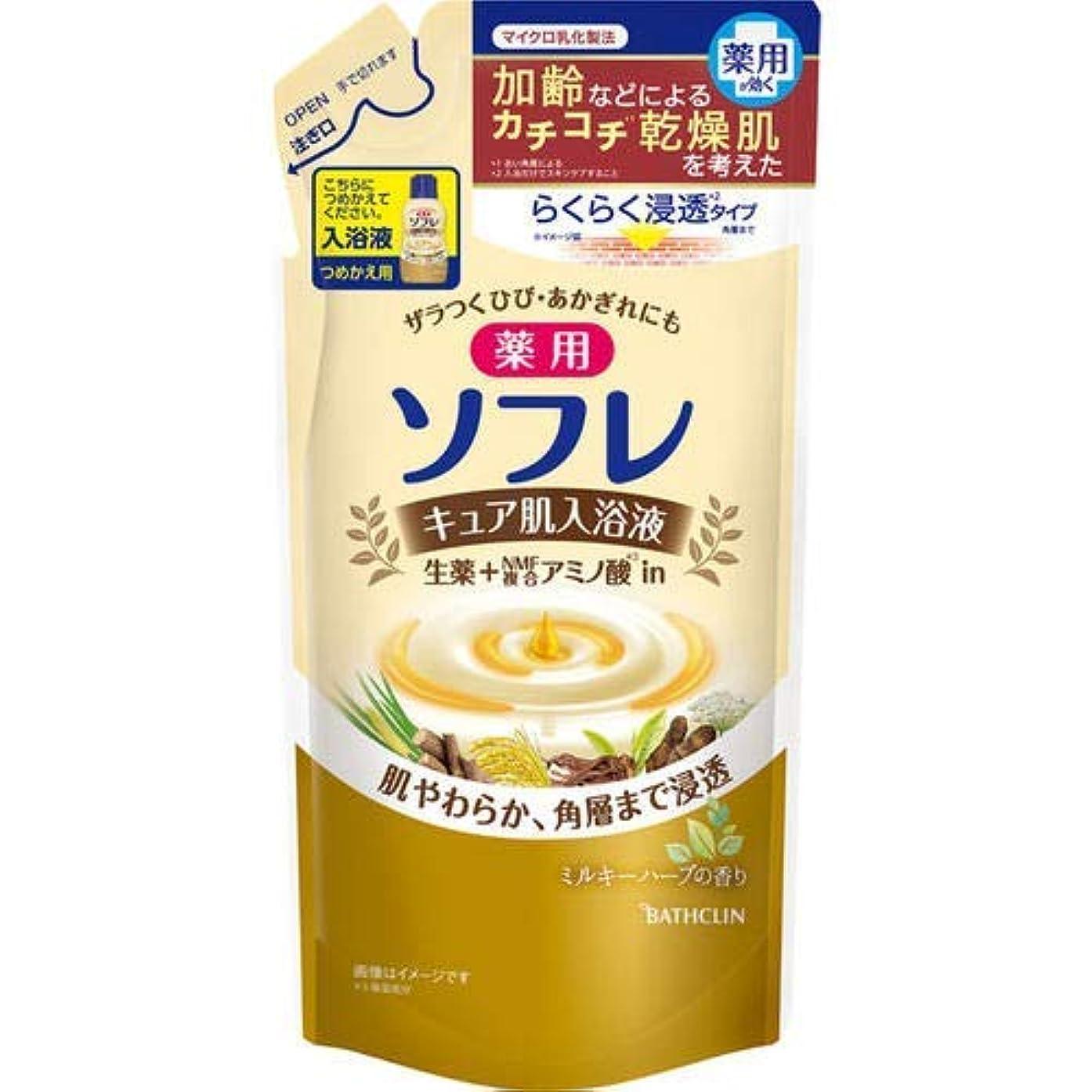 渇き配分過敏な薬用ソフレ キュア肌入浴液 ミルキーハーブの香り 400ml × 3個セット