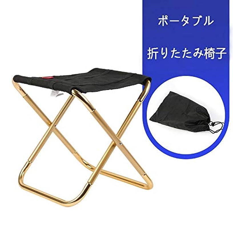 異常な困惑する口Y'dragon®ポータブルアルミ合金 アウトドア折りたたみ椅子 黒1pcs