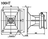FOSTEX ホーン型ツィーター(1本) 100HT