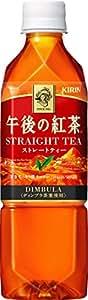[旧品]キリン 午後の紅茶 ストレートティー PET (500ml×24本)