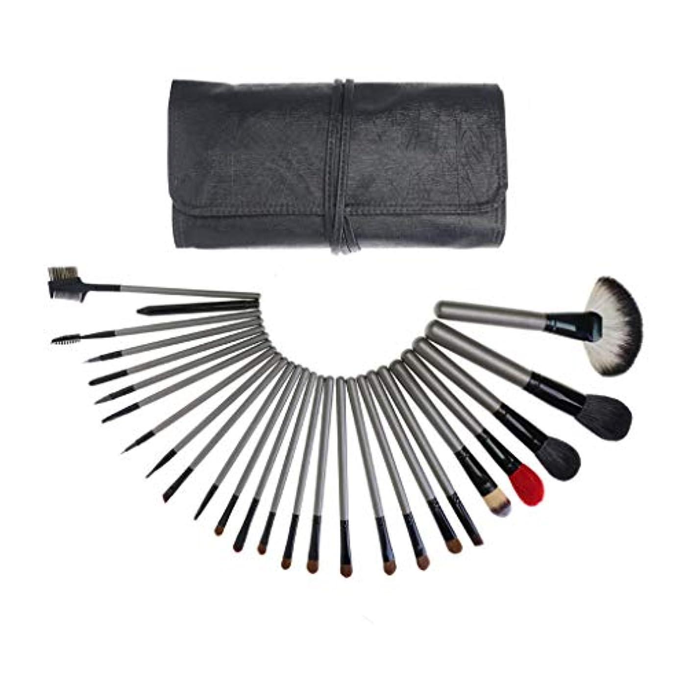 マーティフィールディングスライスウォルターカニンガム初心者のための26の化粧ブラシセット美容ツール