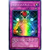 EE04-JP237 SR マクロコスモス【遊戯王シングルカード】