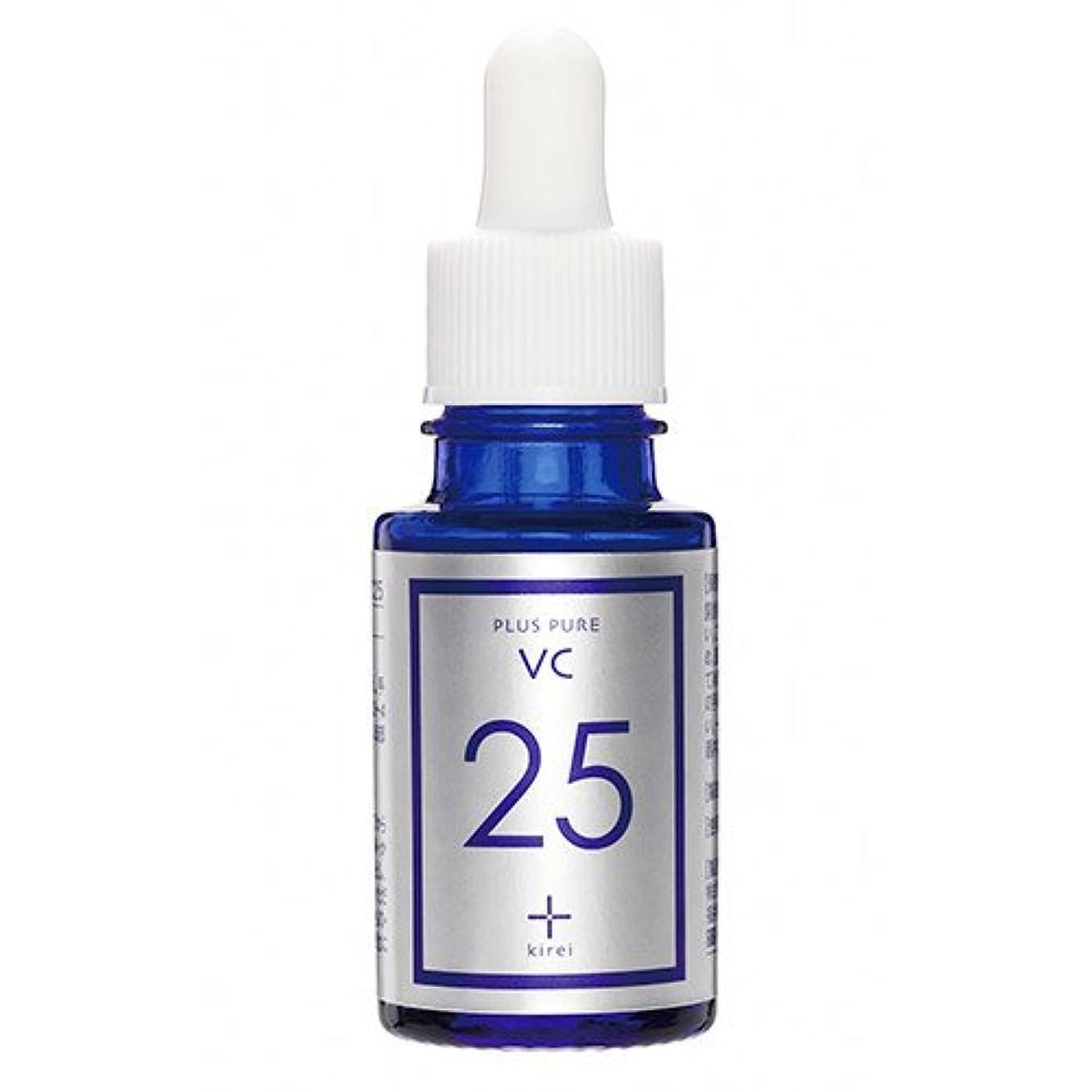 ライド声を出してぼんやりしたプラスピュアVC25 ピュアビタミンC25%配合 両親媒性美容液 10mL 約1?月分